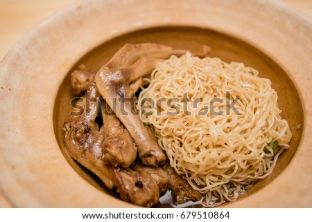 noodle with roasted duck, Thai food, Chinese food #679510864