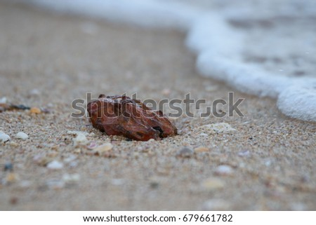 Rocks and white sand beach #679661782