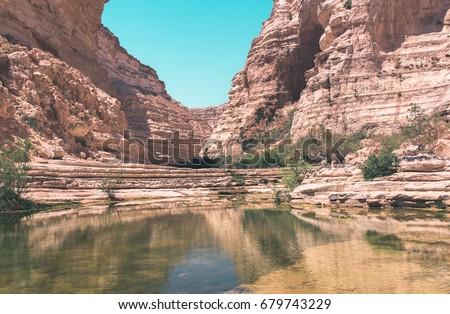 Ein ovdat park in Israel negev  #679743229