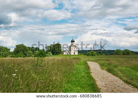 Church of the Holy Virgin on Nerl River, Bogolyubovo, Russia.Reserved meadow near Church  #680838685