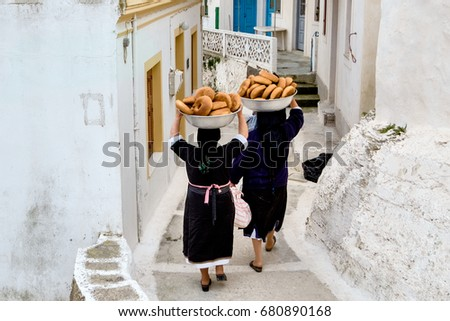 Greece, In Olympos, on Karpathos Island,   just  cooking bread for Easter in a traditional  community oven #680890168