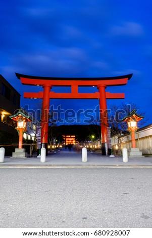 Fushimi Inari-taisha at night #680928007
