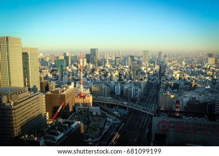 Panorama of Chuo special ward, Tokyo, Japan #681099199