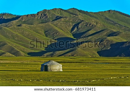 Yurt of a nomad family in the Orkhon Valley, Mongolia #681973411