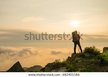 Mountain cloud traveler #682401586
