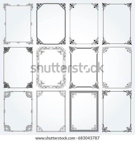 Decorative frames and borders square backgrounds vintage design elements set 2 vector #683043787