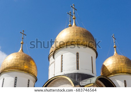 Golden domes with crosses #683746564