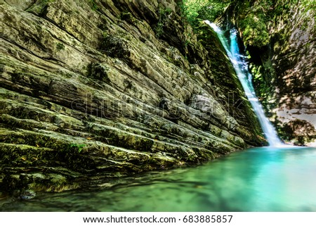 Erfelek waterfall in Sinop,Turkey.Long Exposure Photography style. #683885857