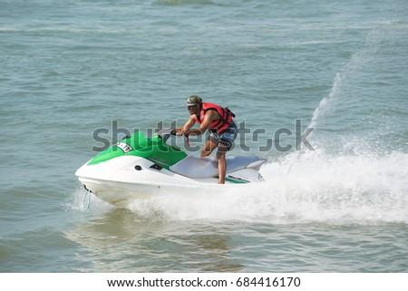 Water Ski at Teluk Bahang Jetty, 23 July 2017, Penang Malaysia  #684416170