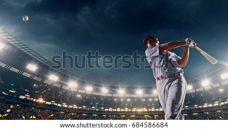A male baseball player performs a dramatic play on the baseball stadium. He wears unbranded sport clothes. The stadium is made in 3D. Royalty-Free Stock Photo #684586684