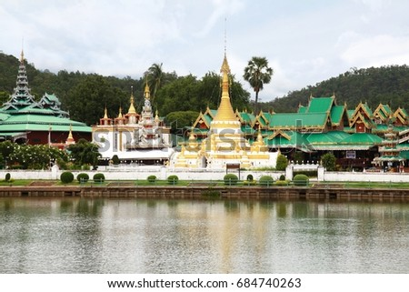 Watjongklang temple at  maehongson  city  in thailand #684740263