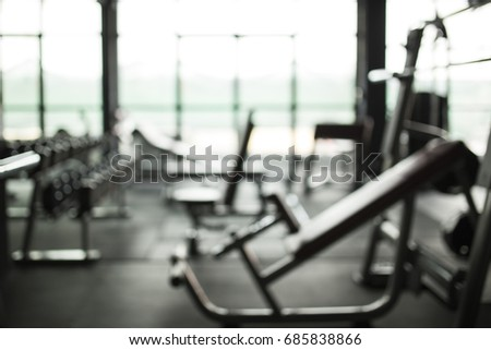 Abstract of Blurred Modern Gym background #685838866
