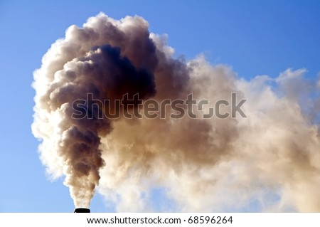 Industrial smoker #68596264