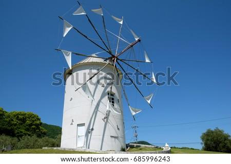 A windmill at Olive Park, Shodoshima island, Japan #685996243
