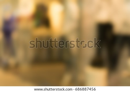 Abstract blurred background. Shops in the shopping center. #686887456