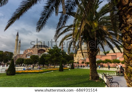Istanbul, Turkey, July 18, 2017, Sultanahmet Park, View of the Museum Hagia Sophia, people are resting in the park. #686931514
