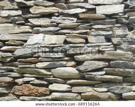 Stone fence #689116264