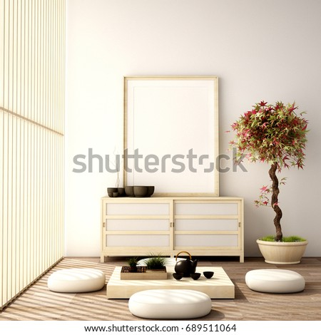 interior design in modern living room with wood floor and  white wall and empty frame on cabinet that was designed in japanese style,3d illustration,3d rendering #689511064