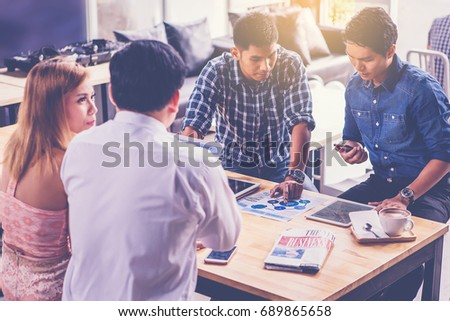 Business people meeting to discuss the situation on the market in office #689865658