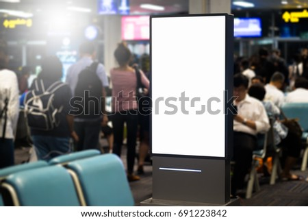 blank advertising billboard at airport #691223842