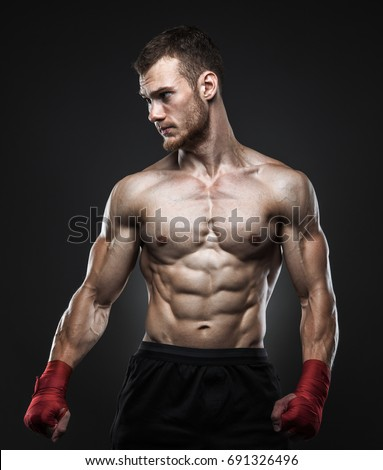 MMA fighter got ready for the fight Royalty-Free Stock Photo #691326496