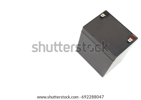 Dry battery isolated on a white background. #692288047