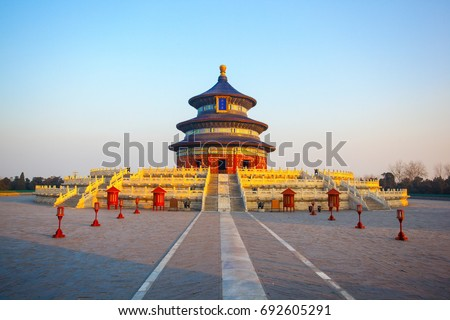 Temple of Heaven Park scenery. The Chinese texts on the building meaning is Prayer hall. The temple is located in Beijing, China. It was built in 1420 AD in the Ming Dynasty. #692605291