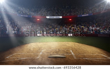 Professional baseball grand arena in light rays #693356428