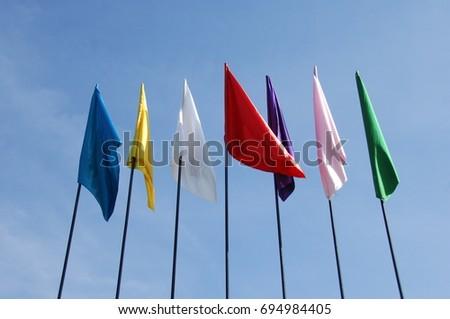 Flag #694984405
