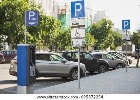 Parking machine on a city street