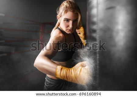 Kickboxing Royalty-Free Stock Photo #696160894