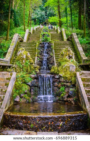 Stairs in the park of Bussaco. Coimbra. Portugal #696889315