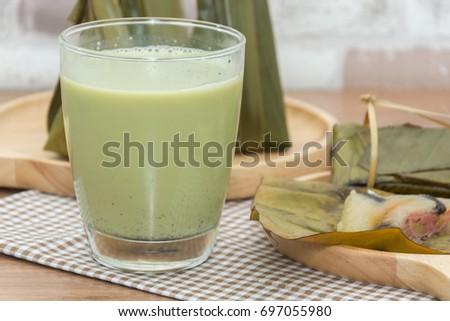 hot green tea soybean milk #697055980