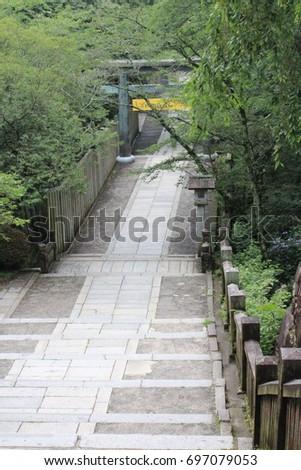 The approach to the Konpira shrine #697079053