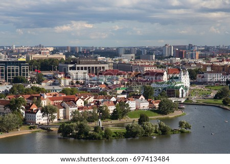 Aerial view of the Trinity Hill (another name Trinity Suburb or Trojeckaje Pradmiescie). Is the oldest surviving district of Minsk, Belarus. The historic neighbourhood situated near Svislach River. #697413484