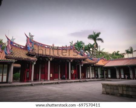 Taiwan temple #697570411