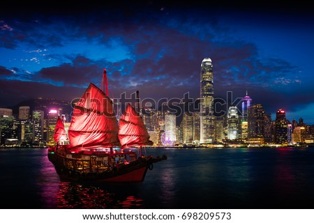 Victoria Harbour Hong Kong night view with junk ship on foreground Royalty-Free Stock Photo #698209573