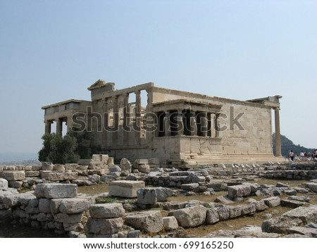 The Temple of Athena Nike is a spectacular historic site in Athens. #699165250