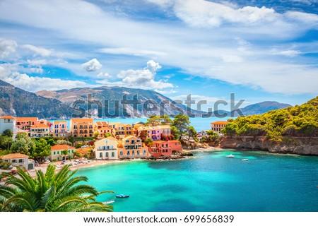 Assos village in Kefalonia, Greece  #699656839