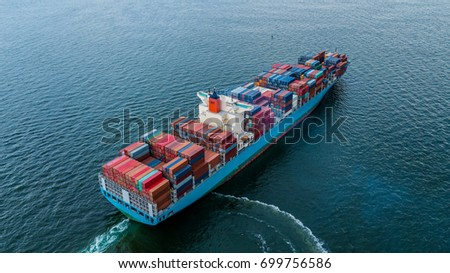 Aerial view from drone, container cargo ship in import export and business logistic and transportation. #699756586