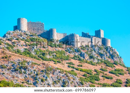 Snake (Yilan) Kale fortress  -  Adana  Turkey.