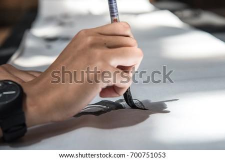 Chinese calligraphy #700751053