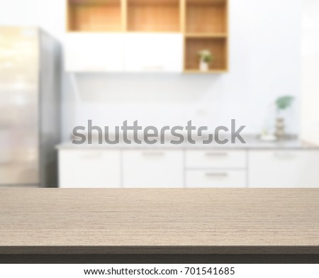 Table Top And Blur Kitchen Room Of The Background #701541685
