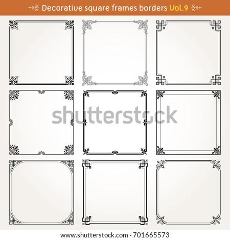 Decorative square frames borders backgrounds design elements set 9 vector #701665573