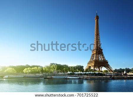Eiffel tower, Paris. France #701725522