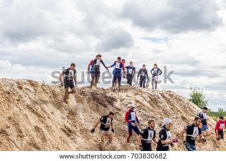 Extreme run with obstacles mud sand water Russia Siberia 08.19.2017 #703830682