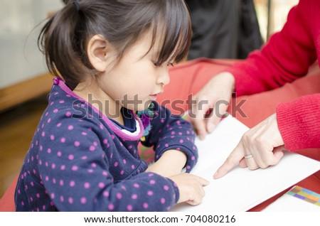 Girl studying with Mama