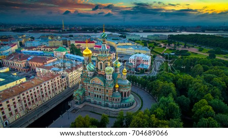 Panorama of St. Petersburg. The Church of the Savior on Blood. Embankment of the Griboedov Canal. Russia. #704689066