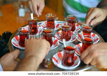 Turkish Tea Plate