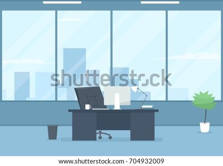 Empty modern office interior. Vector image Royalty-Free Stock Photo #704932009